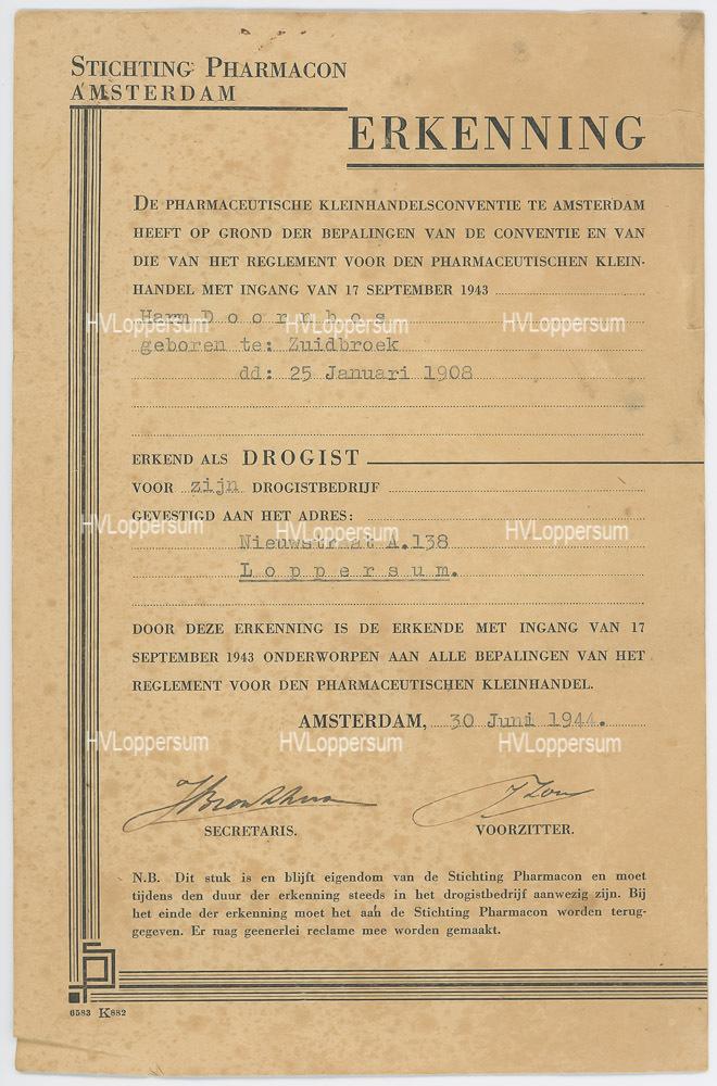 Drogisterij H.Doornbos