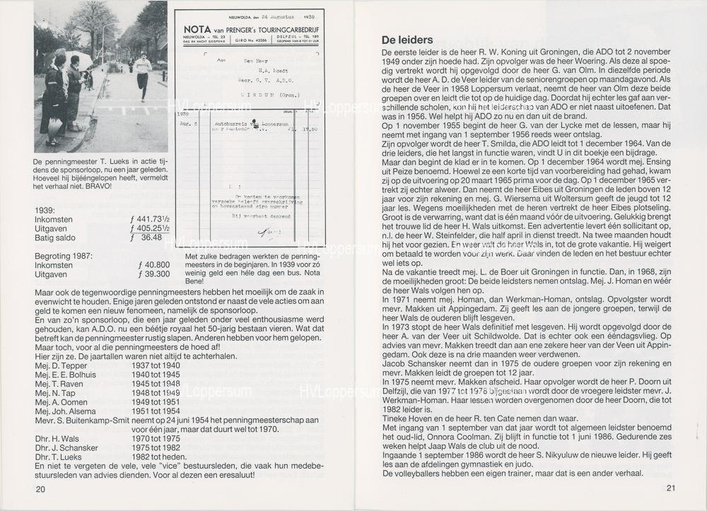 HVL-03-472-11-5.jpg